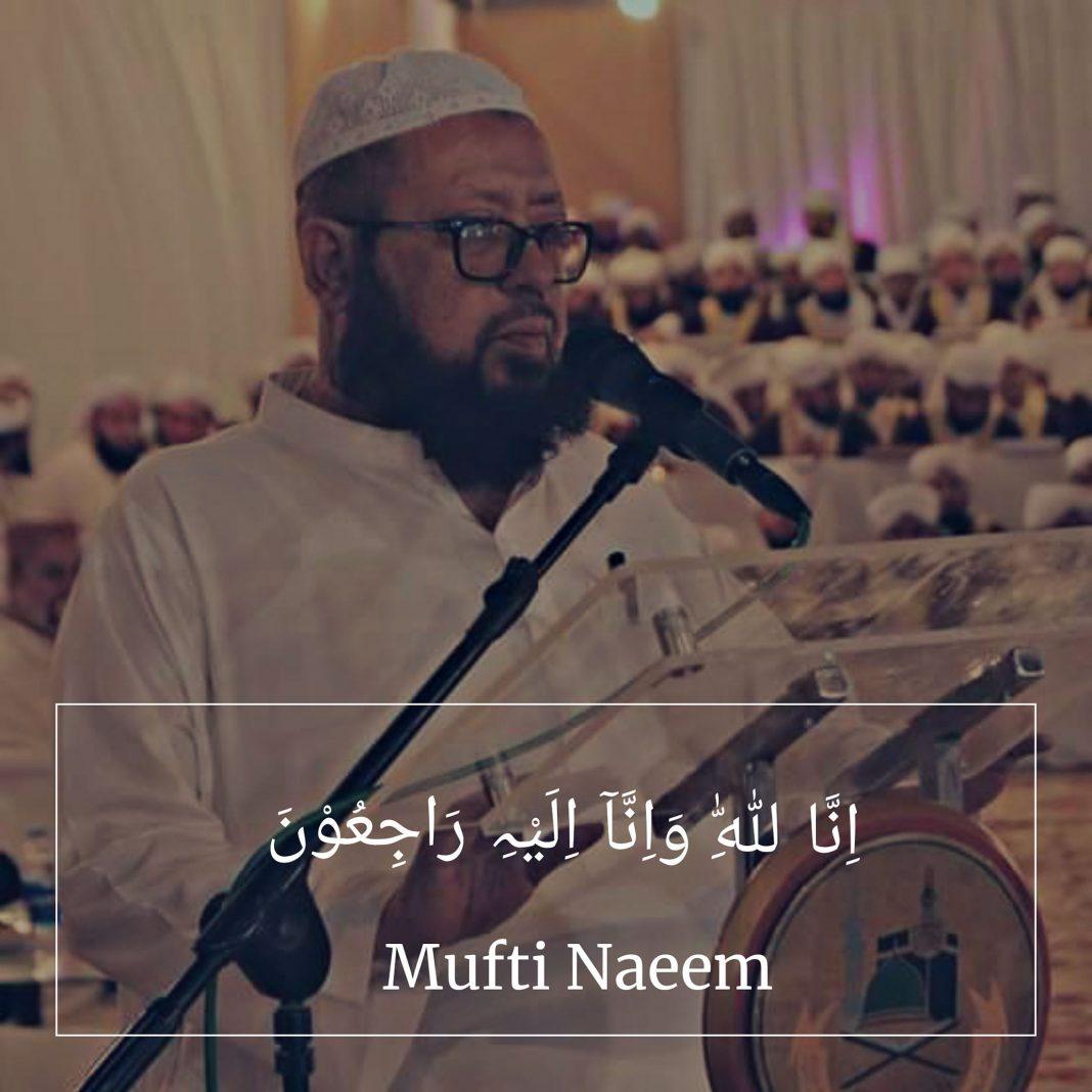 Mufti Naeem Died