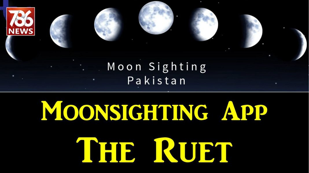 Pakistan Moon Sightning App