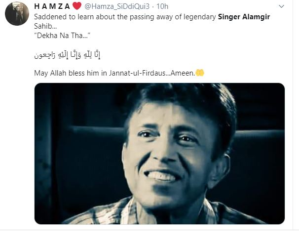 Rumors About Alamgir