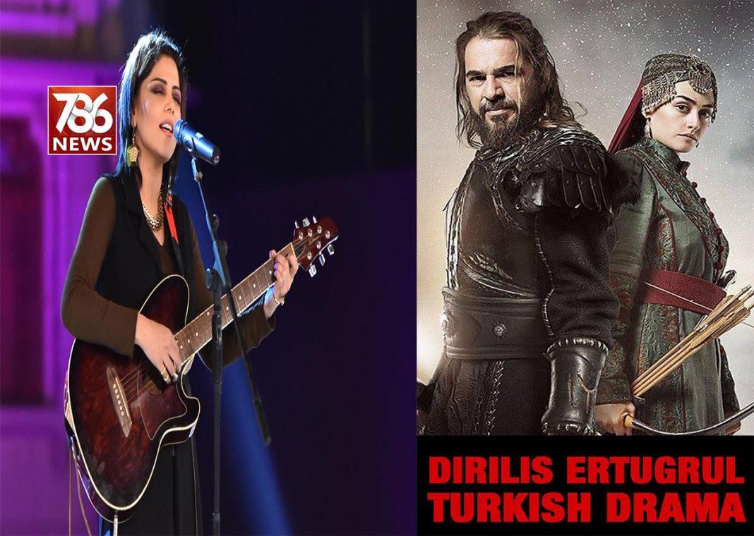 Hadiq kiyani Pays tribute to Dirilis Ertugrul